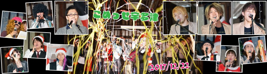 第89回・放送 Merry Christmas