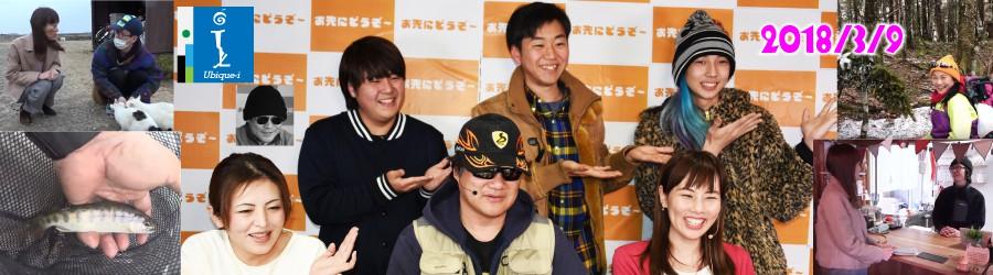 第94回・放送 猫夢中!!
