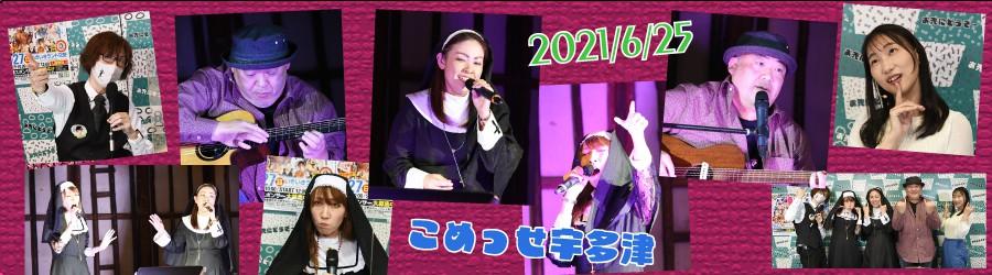第173回・放送 東京オリンピックまで、あと28日。